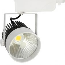 12W LED Interior Floodlight COB White Body